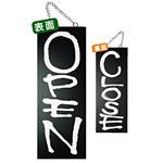 ブラック木製サイン (中) (3973) OPEN/CLOSE