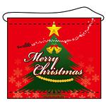 店内タペストリー ヨコ長 W600×H520mm (4337) Merry chiristmas