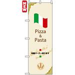 のぼり旗 (4760) Pizza & Pasta 各種パーティ承ります