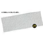 祭礼用手拭い10枚入 (5151) 紺豆一色