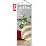 タペストリー (7588) buffet