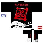 フルカラーハッピ (7660) MATSURI祭 (赤文字)