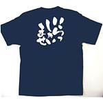 商売繁盛Tシャツ (8374) XL いらしゃいませ (ネイビー)