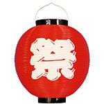 【尺丸】お祭りポリちょうちん (8882) 祭 白文字