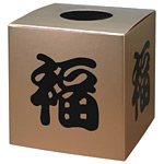 福箱 (37-7903*)