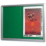 薄型掲示ボックス (ピンタイプ) OG-UA912