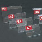 PETマルチカードホルダー B7 (5枚入)