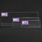 PETエコケース B6-1/2 182×64 5枚入