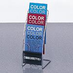 カタログホルダー PR-113 A4 三ツ折