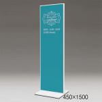 スタンド看板 タワーサイン 258 450×1500