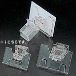 ユニクリップS FL010