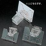 ユニクリップM FL011