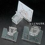 ユニクリップL FL012
