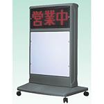 LEDスタンドサインモジデル 面板セット