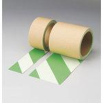 蛍光ノンスリップテープ 白/緑 3m巻 幅:50mm幅 (374-47)