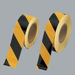 屋内床貼用トラテープ 黄/黒 50mm幅 長さ:20m巻 (863-641)