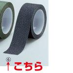 凹凸によくなじむ アルミ製滑り止めテープ 5m巻 色/幅:青 100mm幅 (864-12)