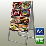 カードケーススタンド看板 CCSK-A4Y16RH A4 4段 2列 両面 ハイタイプ