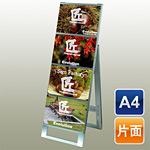カードケーススタンド看板 CCSK-A4Y4K A4 4段 片面 ロータイプ