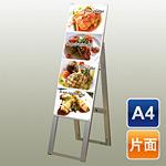 カードケーススタンド看板 CCSK-A4Y4KH A4 4段 片面 ハイタイプ