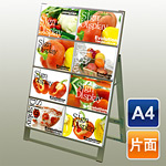 カードケーススタンド看板 CCSK-A4Y8K A4 4段 2列 片面 ロータイプ