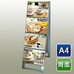 カードケーススタンド看板 CCSK-A4Y8R A4 4段 両面 ロータイプ