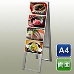 カードケーススタンド看板 CCSK-A4Y8RH A4 4段 両面 ハイタイプ