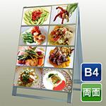 カードケーススタンド看板 CCSK-B4Y16R B4 4段 2列 両面