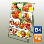 カードケーススタンド看板 CCSK-B4Y8K B4 4段 2列 片面