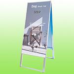 スタンド看板:両面/貼付/アルミ複合板 SKA300×600