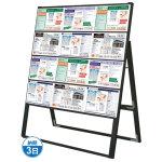 ブラック A4サイズ カードケーススタンド看板 規格:A4横×12枚 片面 ハイタイプ (BCCSK-A4Y12KH)