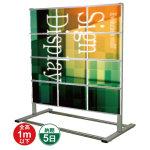 垂直型カードケースメッセージスタンド A4サイズ対応 規格:A4横×24 両面 (CCMS-A4Y24R)