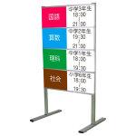 垂直型カードケースメッセージスタンド A4サイズ対応 規格:A4横×8 片面 ハイタイプ (CCMS-A4Y8KH)