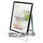 化粧ビス式ポスター用スタンド看板 A1 片面 ホワイト (PSSK-A1KW)