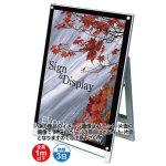 化粧ビス式ポスター用スタンド看板 A1ロータイプ 片面 ホワイト (PSSK-A1LKW)