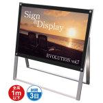 化粧ビス式ポスター用スタンド看板 A1ヨコ 片面 ブラック (PSSK-A1YKB)