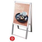 化粧ビス式ポスター用スタンド看板 A2 規格:両面(タテ) ホワイト (PSSK-A2RW)