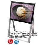 化粧ビス式ポスター用スタンド看板 A2 規格:片面(ヨコ) ホワイト (PSSK-A2YKW)