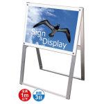 化粧ビス式ポスター用スタンド看板 A2 規格:両面(ヨコ) ホワイト (PSSK-A2YRW)