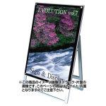 化粧ビス式ポスター用スタンド看板 B1片面ホワイト (PSSK-B1KW)