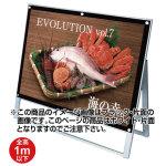 化粧ビス式ポスター用スタンド看板 B1ヨコ ロータイプ 片面ホワイト (PSSK-B1YLKW)