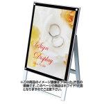 化粧ビス式ポスター用スタンド看板 B2 片面 ホワイト (PSSK-B2KW)