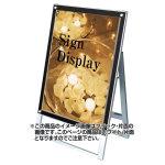 ポスター用スタンド看板セパレートポケット 屋内用 規格:A1 片面 ホワイト (PSSKSP-A1KW)