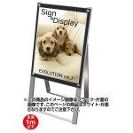 ポスター用スタンド看板セパレートポケット 屋内用 規格:A2 片面 ホワイト (PSSKSP-A2KW)