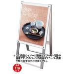 ポスター用スタンド看板セパレートポケット 屋内用 規格:A2 両面 ブラック (PSSKSP-A2RB)
