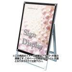 ポスター用スタンド看板セパレートポケット 屋内用 規格:B1 片面 ホワイト (PSSKSP-B1KW)