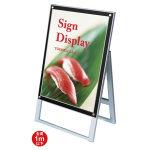 ポスター用スタンド看板セパレートポケット 屋内用 規格:B2 片面 ブラック (PSSKSP-B2KB)