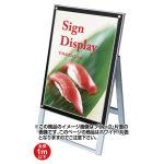 ポスター用スタンド看板セパレートポケット 屋内用 規格:B2 片面 ホワイト (PSSKSP-B2KW)