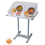 アクリルカバー付テーブルスタンド テーブル寸法(外寸):W639×D489 ホワイト (TSA-7TWW)