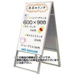 アルミ製ホワイトボードスタンド看板 規格:600×900 両面 (WSK600X900R)